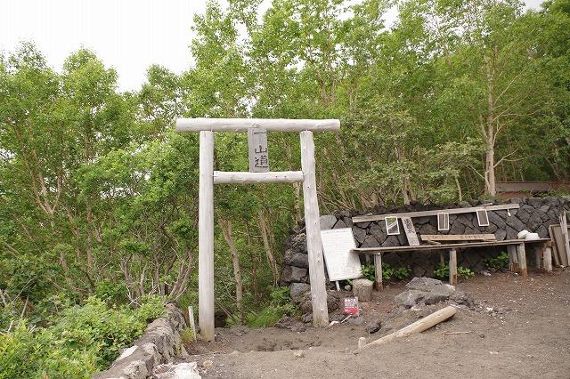 須走ルートの登山道の写真87