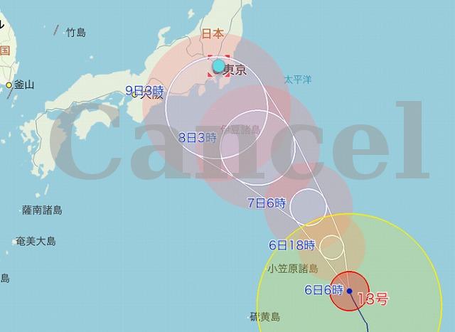 taifu_image02
