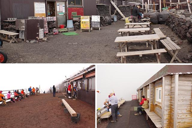 富士山の山小屋前の休憩スペース ベンチ