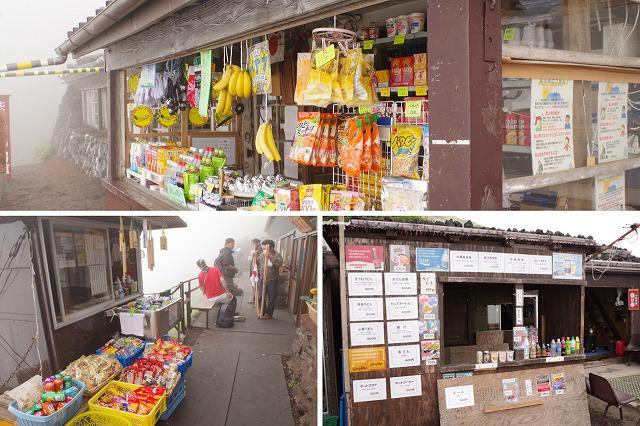 富士山の山小屋の売店